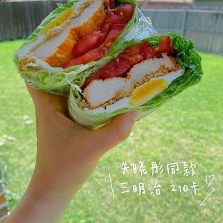 🥬打卡关晓彤低脂低卡三明治🥪...