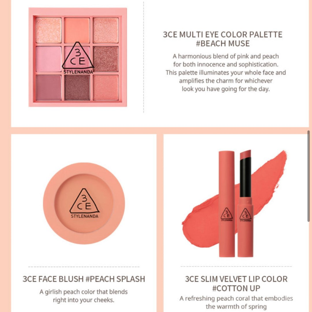 美妆分享 Peach色系泰妆(?)🤣