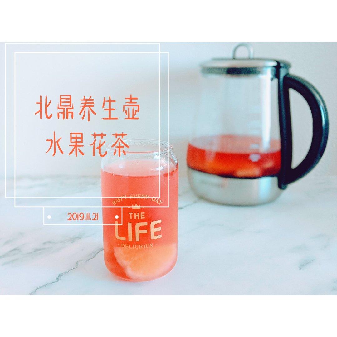 #北鼎养生壶  超简单的高颜质水果花茶