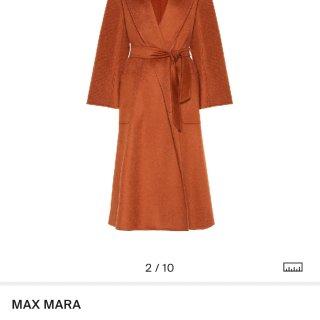 Cashmere coat, tobacco -