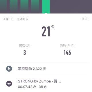 健身打卡 day 14