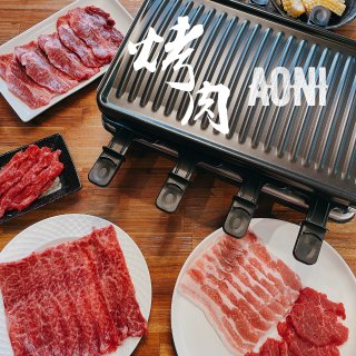 来顿烤肉约会夏日,超实用的AONI双层烤盘