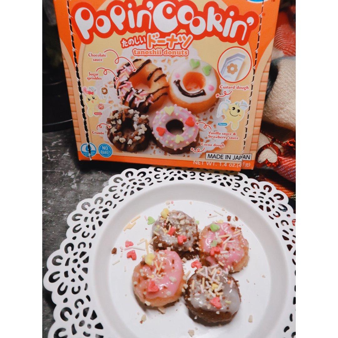 自己做迷你甜甜圈