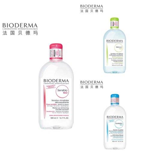 微众测:BIODERMA 粉色卸妆水卸妆能力七产品实测