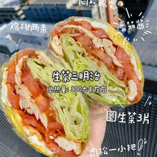 关晓彤生菜三明治
