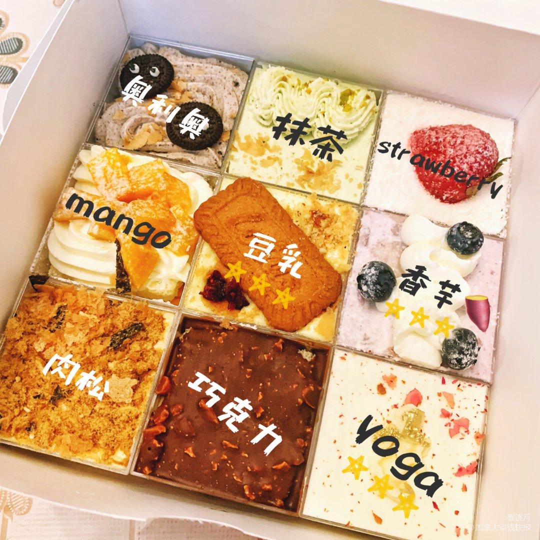 9宫格蛋糕+烧仙草,午后小甜点推荐!