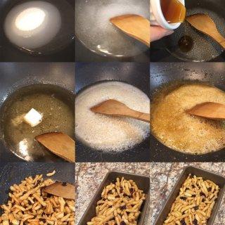 ✨追剧小零食   在家自制香甜酥脆的沙琪...