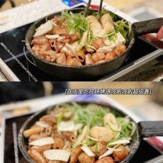 【美食】爆火特色韩式大肠锅Gopchan...