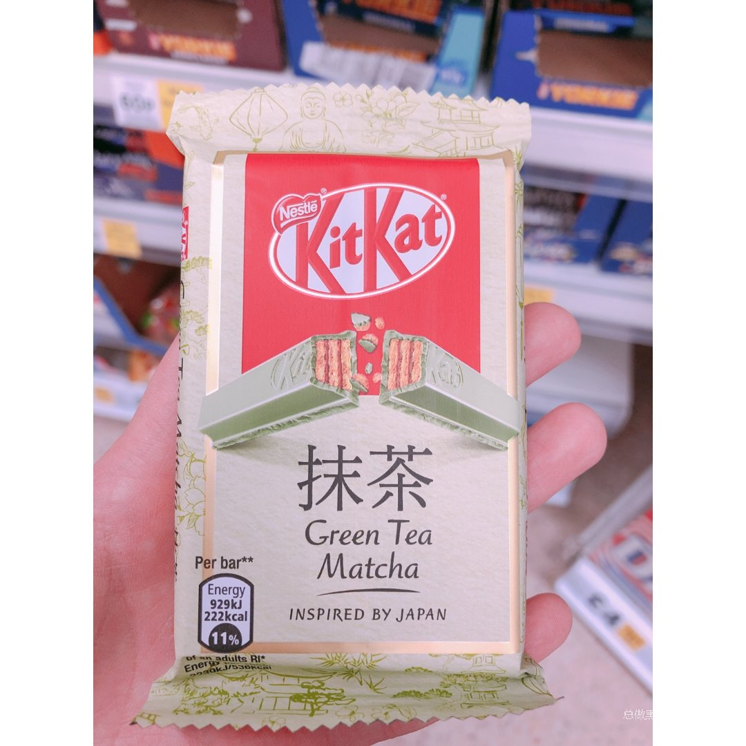 KitKat 雀巢奇巧,1英镑
