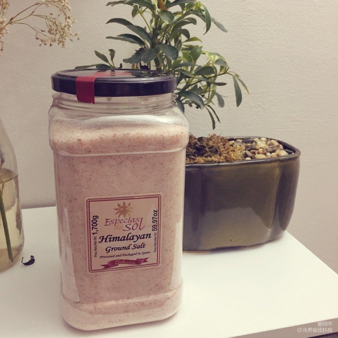 Tj maxx 玫瑰盐,粉粉的做饭...