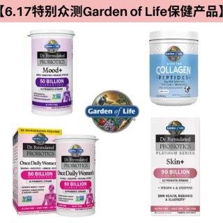 【众测员公布!】Garden of Li...