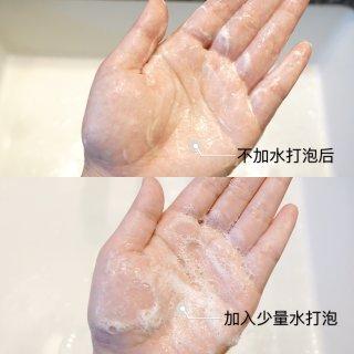 微众测💫➡️Caudalie葡萄籽祛痘清爽洁面乳