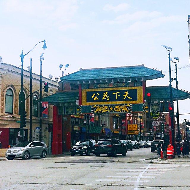 芝加哥 | 唐人街🍽🥢🍵🍰⛩