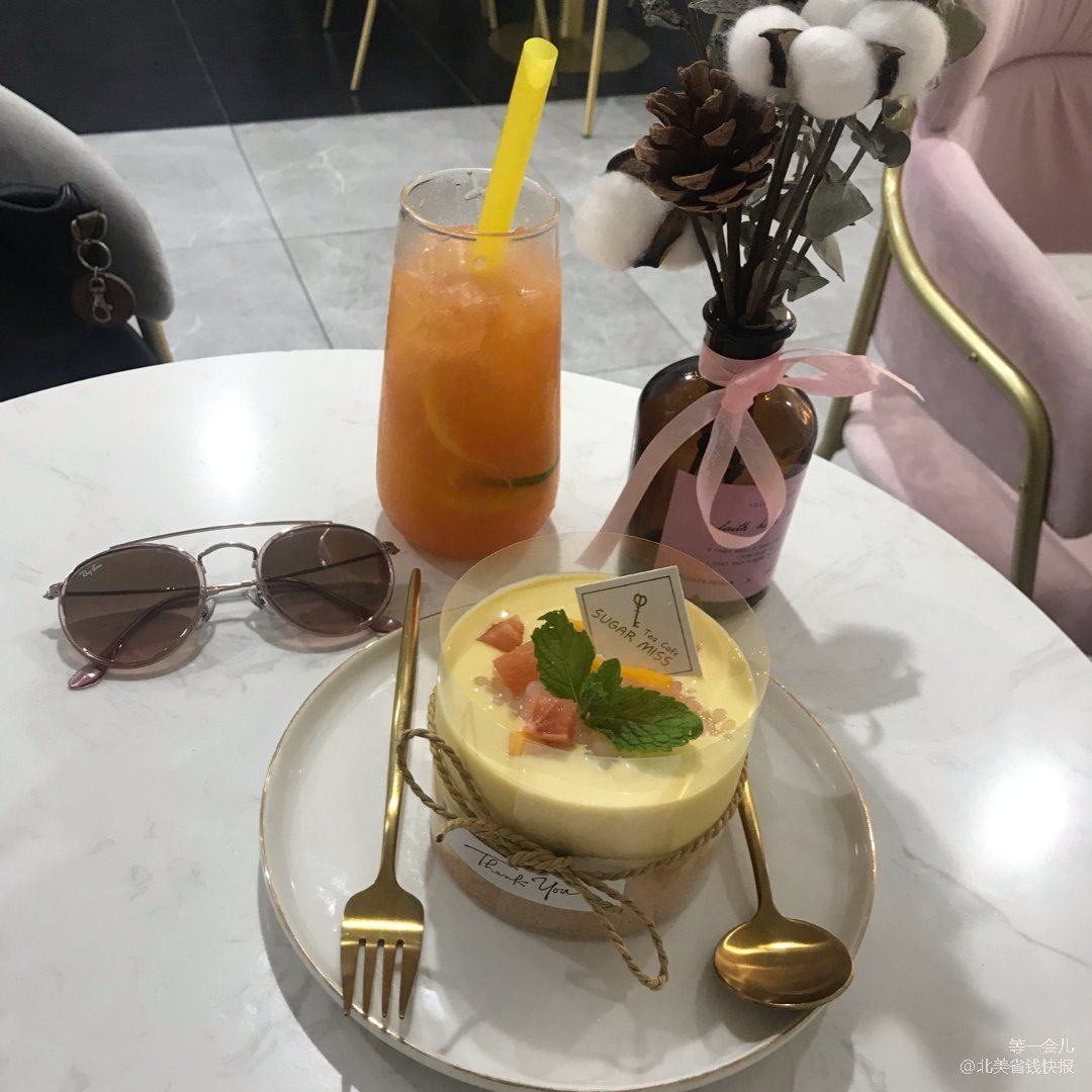 下午甜点!