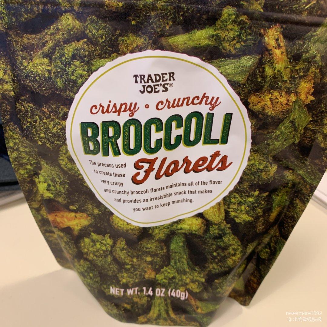 缺德舅脆脆的broccoli