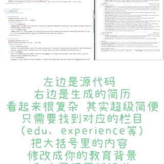 留学生必备|一键生成英文简历的宝藏网站!...