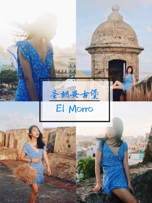 🇵🇷 波多黎各古堡El Morro