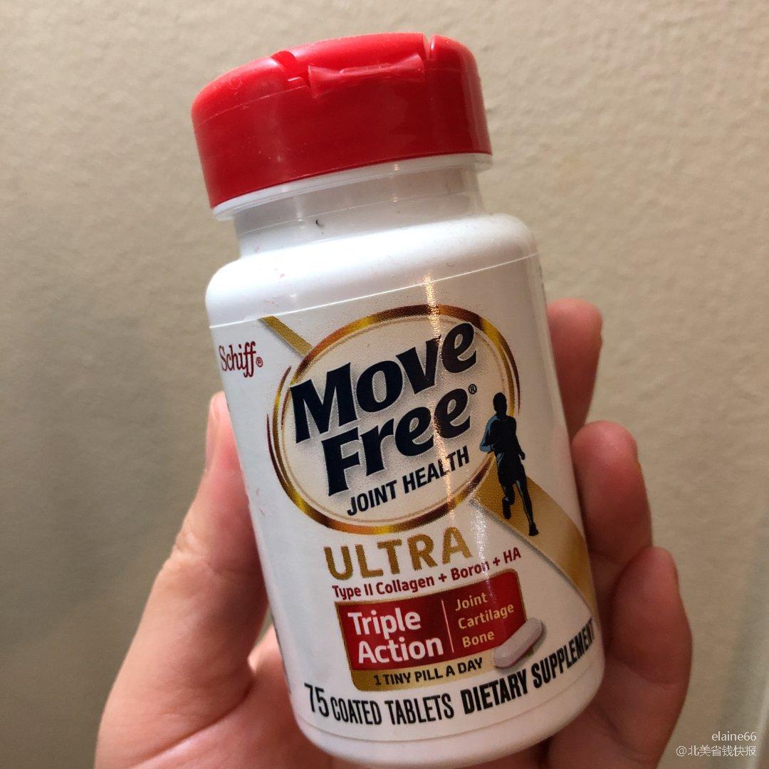 movefree小白瓶 保护关节