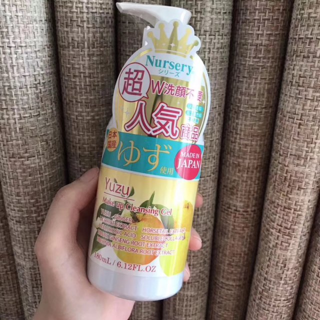 Nursery 柚子卸妆啫喱