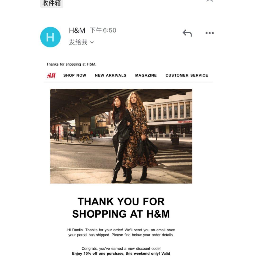 黑五账单|H&M四件衣服只要五十刀?