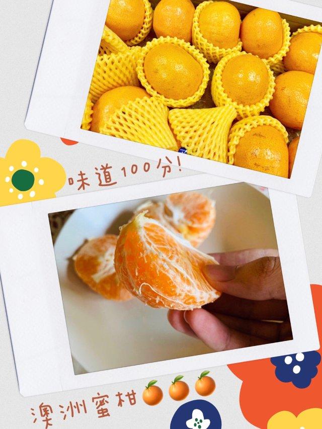 空運澳洲蜜柑🍊🍊🍊直郵君真的太好用了