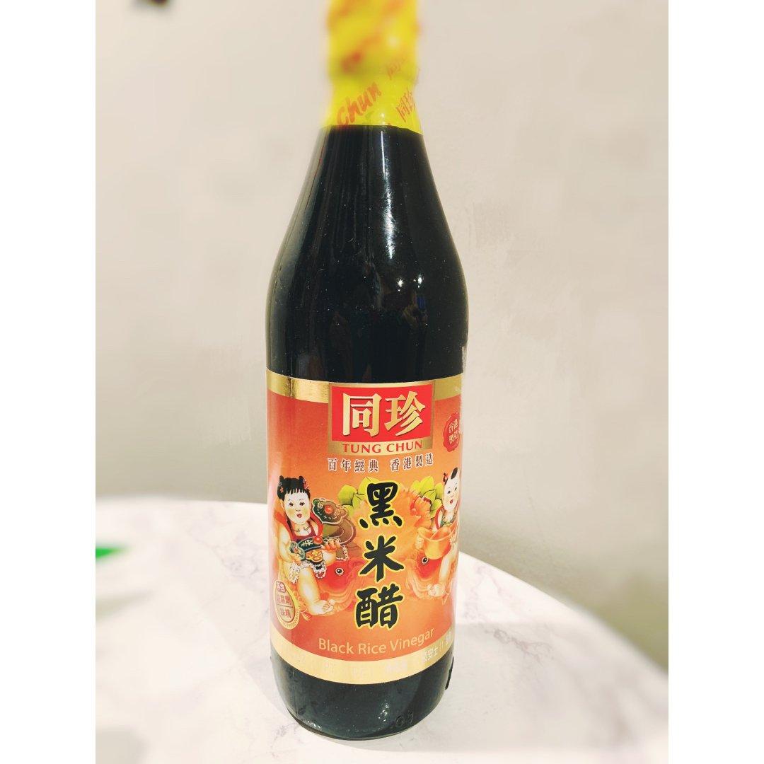【黑五第五天】2 黑米醋