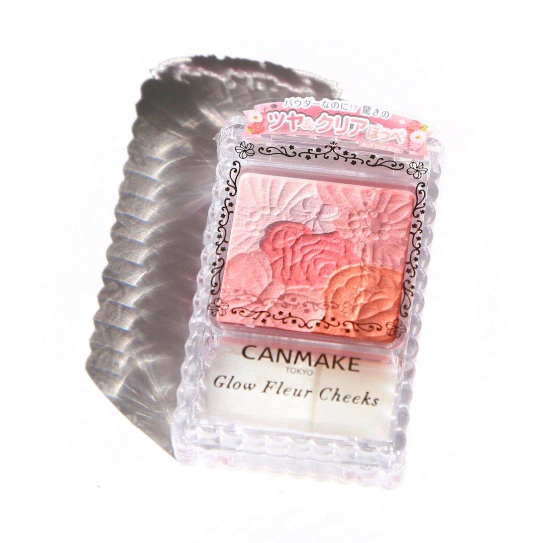 颜值超高的Canmake五色花瓣珠...