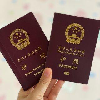 纽约领事馆app换发护照时间线及小tip...