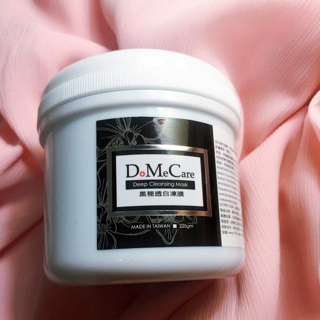 黑头神器DMC~<br /> <b...