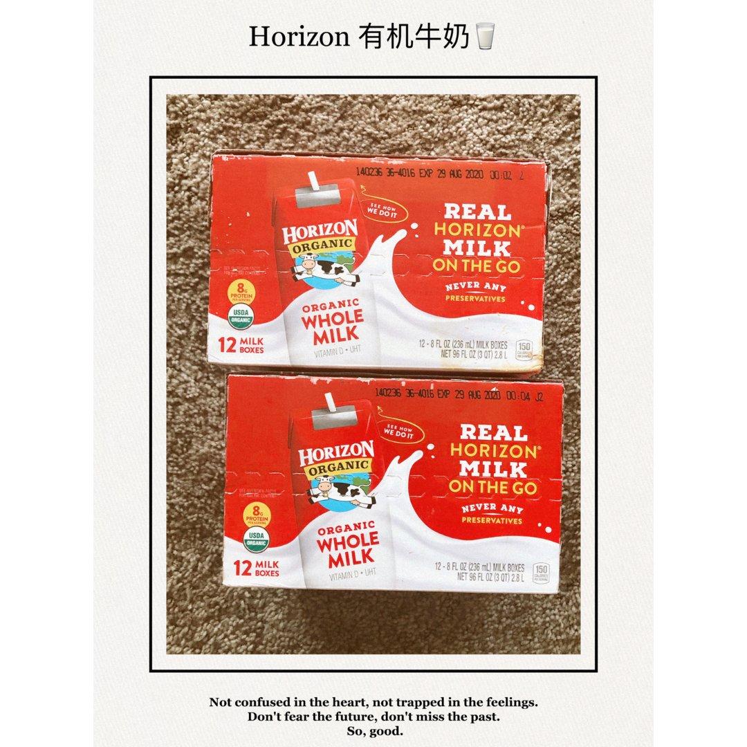Horizon 有机牛奶🧡