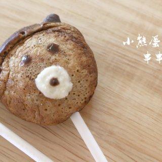 摆摊啦🚩章鱼丸子机的5款创意料理