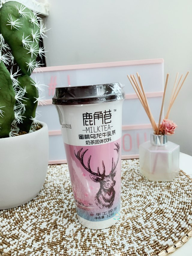 黑五倒计时1: 网红鹿角巷蜜桃乌龙牛乳茶