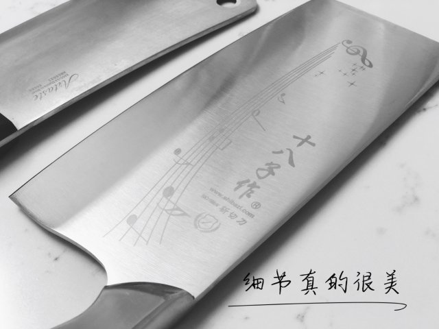 微众测| 做工细节精湛 快乐厨房的好刀具