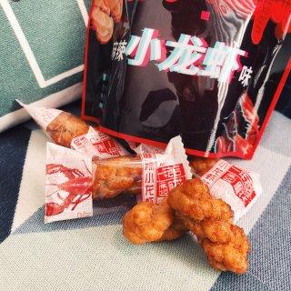 徽记麻花 小龙虾味