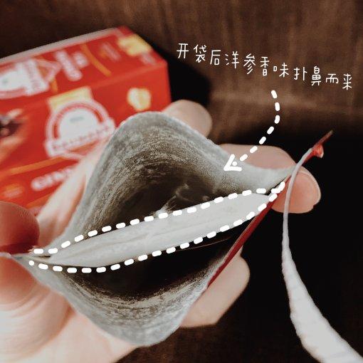 🌈挑战之红色篇: 清热生津的Baumann参茶🍵
