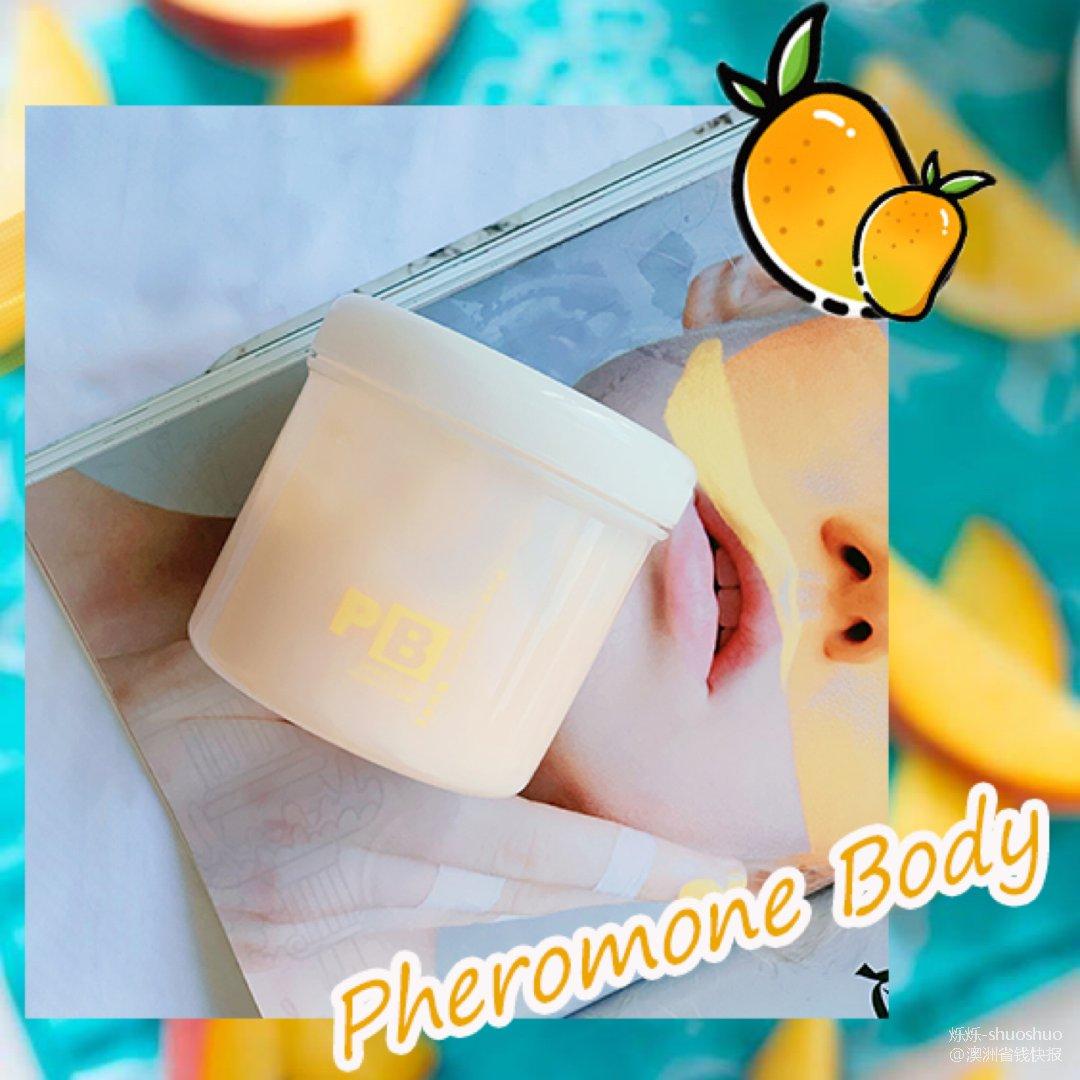 移动芒果精 Pheromone B...