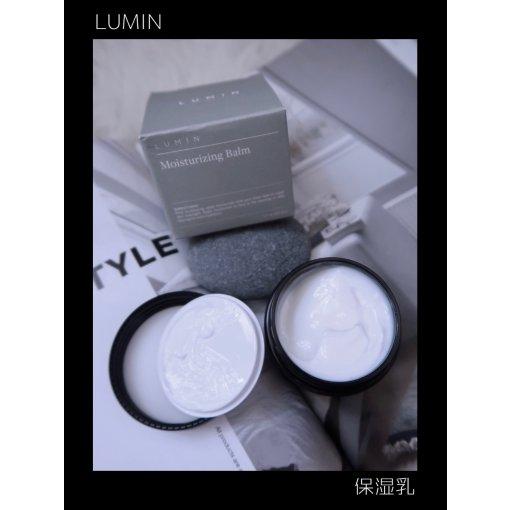 【微众测】LUMIN男士护肤|清洁保湿经典组合