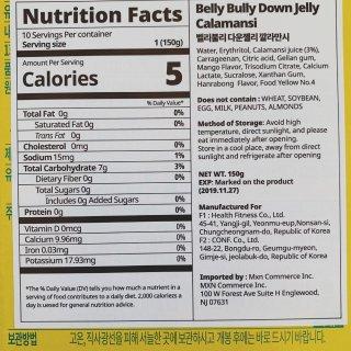 【微众测】Belly Bully给我5