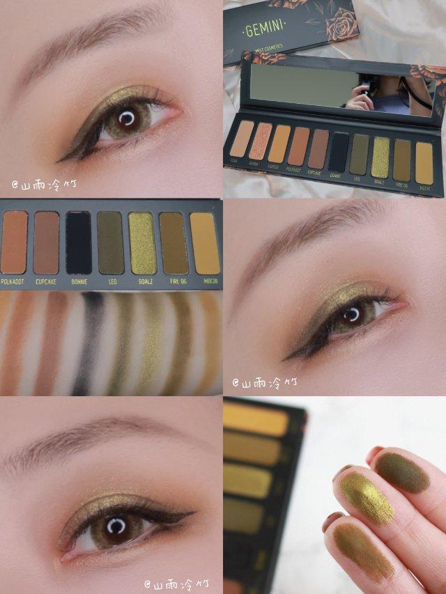 绿宝石 Melt Cosmetic...