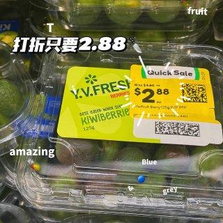 还能买到澳洲mini猕猴桃🥝超甜‼️...