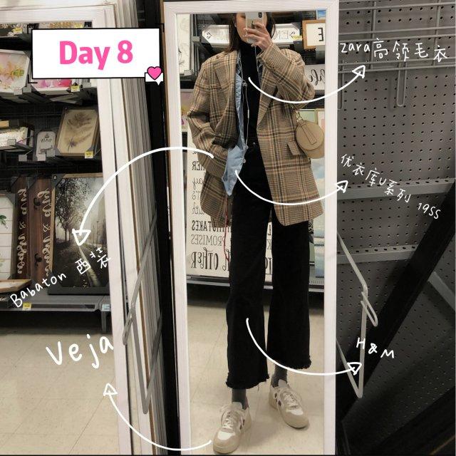 【30days 穿搭计划 】Day...