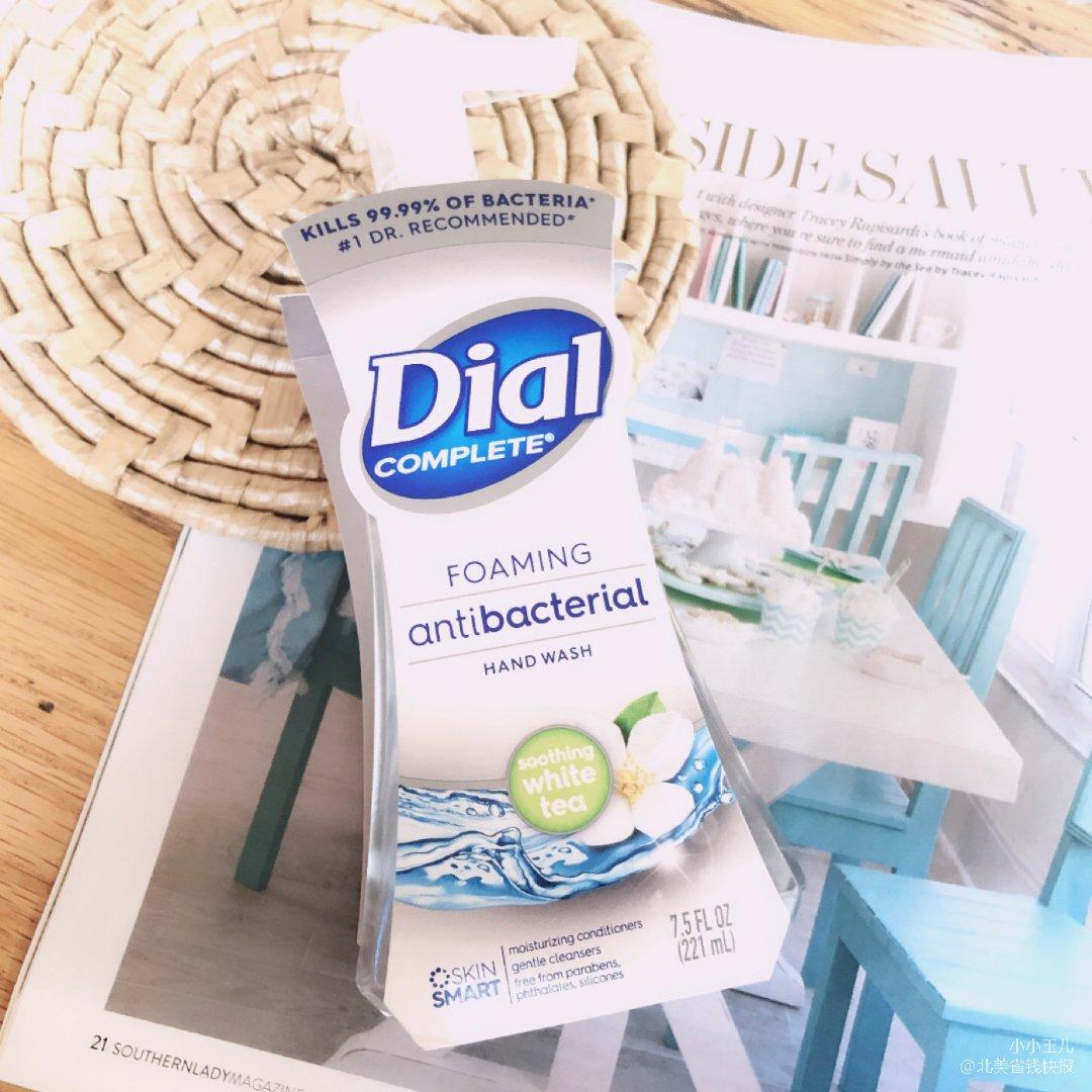 夏日清洁多洗手/安全健康你我