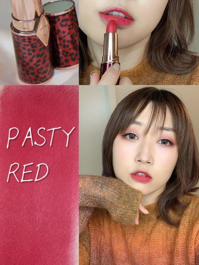 秋冬显白💄蓝调复古红Pasty Red