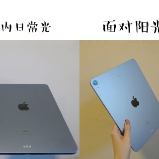 购物分享   iPad Air 2020...