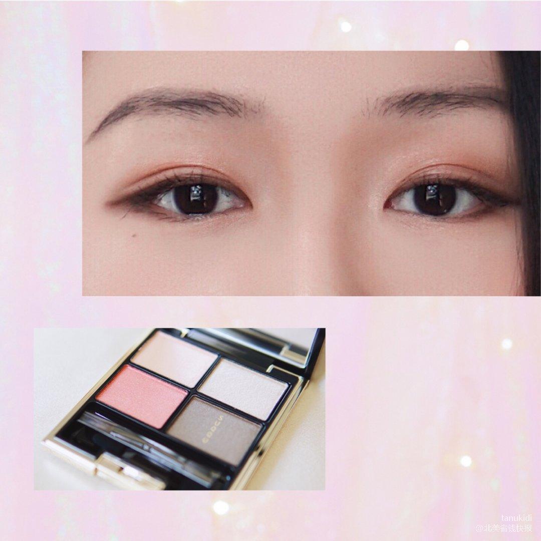 FUFU Japan日系购物网站 ...