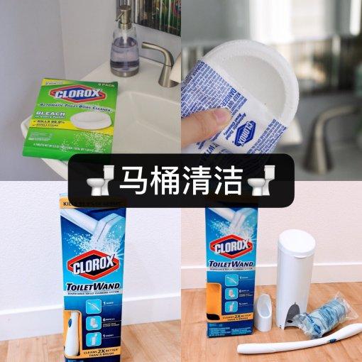 懒人必备!🚽马桶清洁神器,绝对不会弄脏手