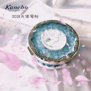 Kanebo 佳丽宝