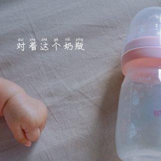 花式比心 | 宅家给宝宝拍百天照~...
