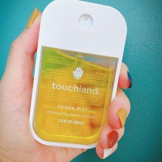 微众测|内外兼修的Touchland糖果色干洗手喷雾