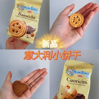 WWS新发现🆕可可爱爱的意大利小饼干🍪...